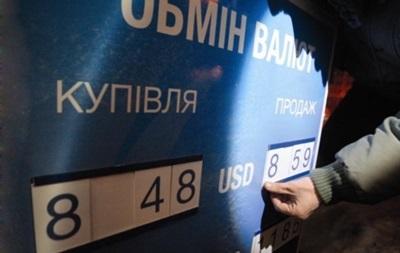 Курс доллара может составить 9 гривен
