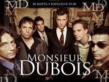 28 марта в Киеве выступят Monsieur Dubois
