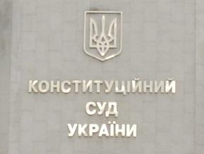 КС признал неконституционным ограничение Кабмином максимального размера пенсий