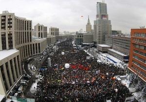 Белорусское ТВ сообщило о  провале  митинга российской оппозиции