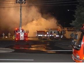 В Японии пять часов не могли потушить пожар на военной базе США