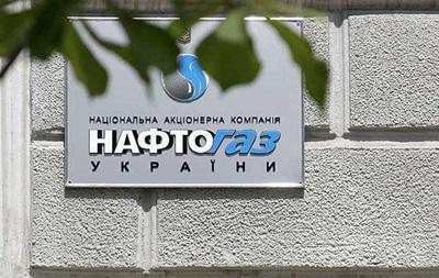 Минэнерго подтвердило долг Нафтогаза Газпрому более $2,7 млрд