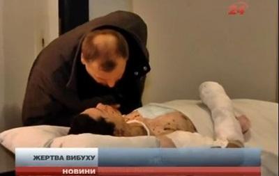 Пострадавшего от взрыва в Доме профсоюзов 6 февраля лечат во Львове