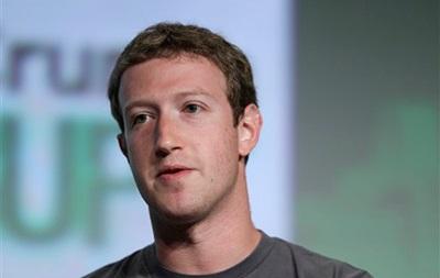 Доля Цукерберга в соцсети Facebook сократилась