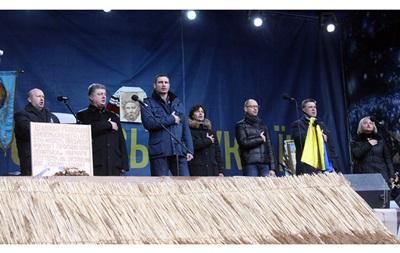 На Майдане оппозиция призвала создавать отряды самообороны по всей Украине