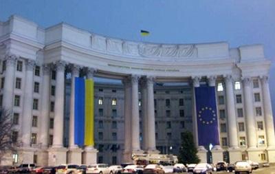 МИД напомнил украинцам о новых правилах пребывания на территории России