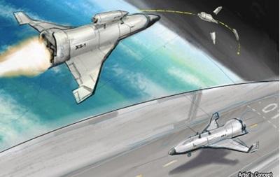 США разработает многоразовый космический беспилотник