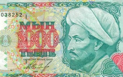 Нацбанк Казахстана объявил о девальвации нацвалюты тенге
