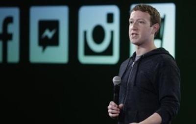 Цукерберг в прошлом году отдал на благотворительность $970 млн