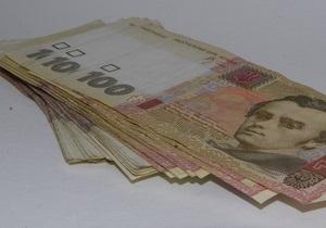 В декабре 2012 года Кабмин планирует поднять минимальную зарплату до 1098 грн