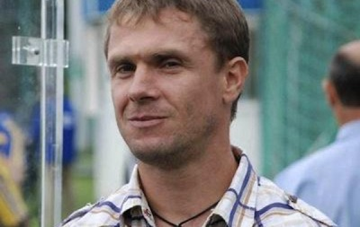 Сергей Ребров: По Валенсии есть полностью вся информация
