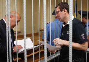 Адвокат Луценко: Мы подаем в суд за нарушение прав конфиденциальности
