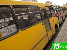 Львовские маршрутки дорожают