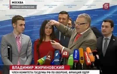 Жириновский в День влюбленных дал мастер-класс по поцелуям