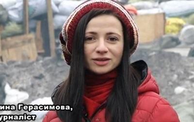 Украинцы отреагировали на запрет НТКУ использовать слово   Олимпиада