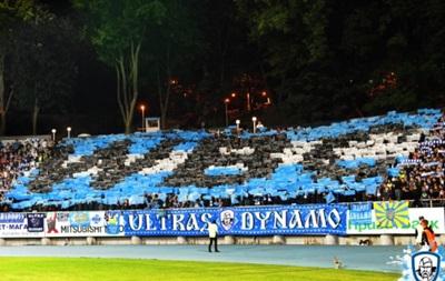 Ультрас Динамо на матч с Валенсией придут в черном и без пиротехники