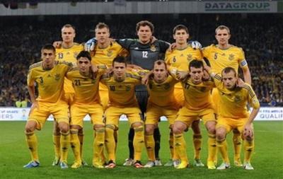 Жеребьевка Евро-2016