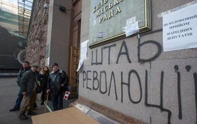 Здание мэрии пока непригодно для работы - пресс-служба КГГА