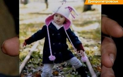 В Днепропетровске отец реанимировал 3-летнюю дочь после того, как медики констатировали смерть