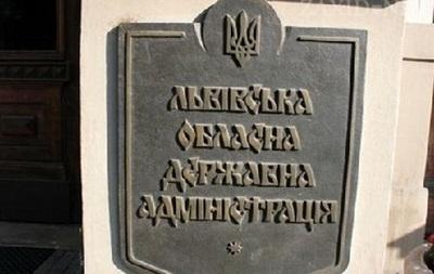 Руководство Львовской ОГА вернулось на свои рабочие места