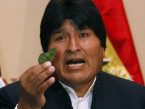 Президент Боливии сжевал лист коки на конференции ООН по наркотикам