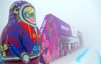 Фотогалерея: Самые яркие кадры 11-го дня на Олимпиаде в Сочи