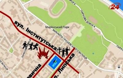 Карта столкновений в Киеве