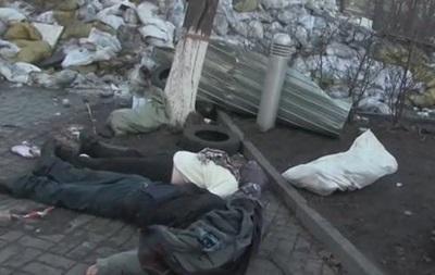 Один из погибших мог быть гражданином Грузии