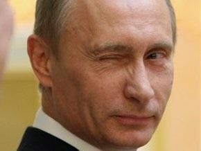 Путин заявил, что Россия прощает Украине штрафы за недобор газа