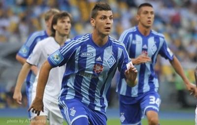 СМИ: Интер и Ювентус нацелились на защитника Динамо Киев