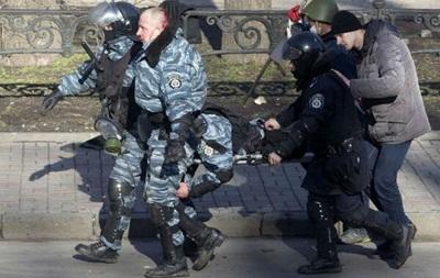 Евромайдановцы обнародовали список задержаных активистов