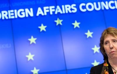 Встреча глав МИД стран ЕС по Украине