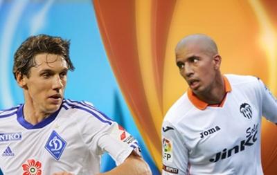 Официально матч Динамо - Валенсия перенесли из Киева на Кипр