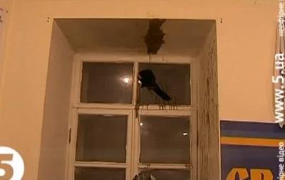 В Полтаве неизвестные забросали коктейлями Молотова офис ВО Свобода