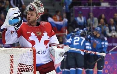 Сочи-2014: Хоккейная сборная России бесславно заканчивает борьбу за медали