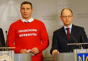 Новости Киева - выборы мэра Киева - Яценюк - Кличко - Яценюк считает, что выдвижение Кличко в мэры Киева поможет ему в дальнейшей президентской гонке