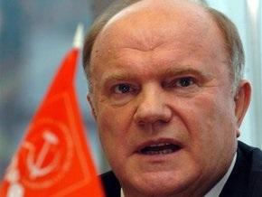 Зюганов: Нужна новая политика с Украиной. А Ющенко хуже Бандеры
