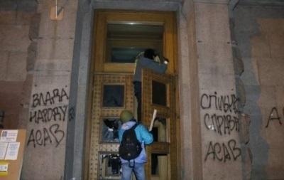 Активисты Спильной справы снова захватили МинАПК