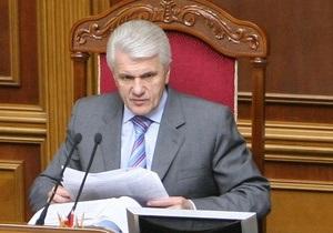 Завтра Рада попробует ратифицировать соглашение по ЧФ