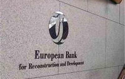 ЕБРР прекращает финансирование госпрограмм в Украине
