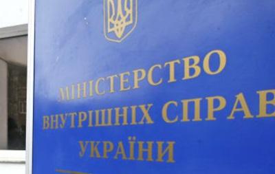 МВД призывает демонстрантов сложить оружие