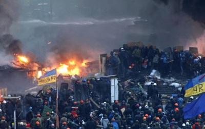 МВД призвало граждан воздержаться от поездок в центр и не выходить из дома