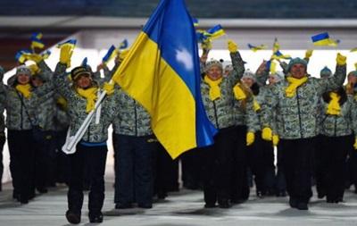 НОК: Сборная Украины продолжает свои выступления на Олимпиаде в Сочи