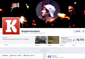 Facebook - Средняя стоимость фаната соцсети составляет 174 доллара