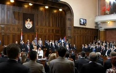 Внеочередные выборы в Парламент Сербии