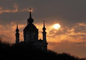 Британские СМИ о Киеве: город золотых церквей и цветущих садов