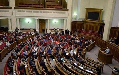 Верховная Рада продолжит работу 21 февраля в 10.00