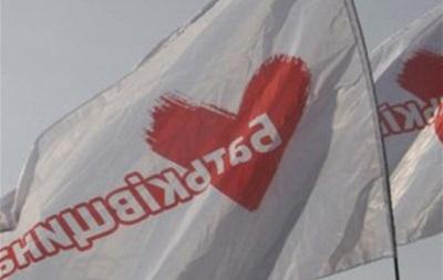 В Харькове хотят раскола Украины и дальнейшей эскалации противостояния – заявление оппозиции
