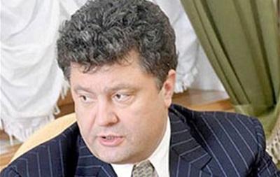 В Раде хватит голосов для возврата к Конституции 2004 года - Порошенко
