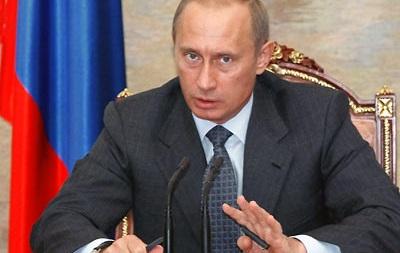 Путин обсудил на совещании Совбеза РФ ситуацию в Украине